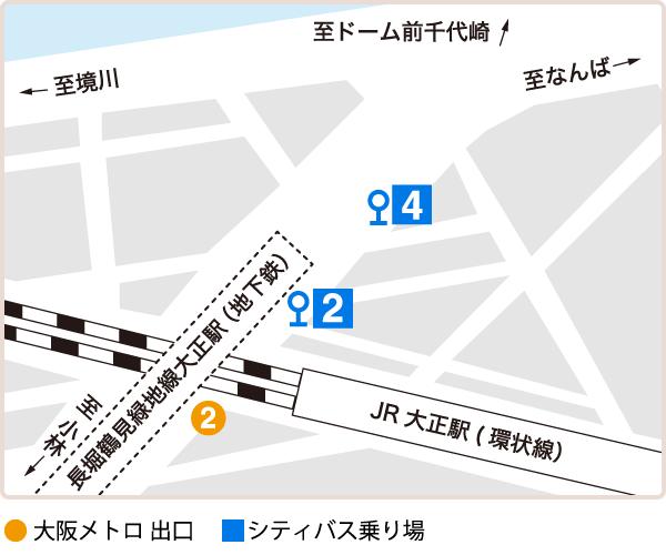 JR「大正駅」バス停付近
