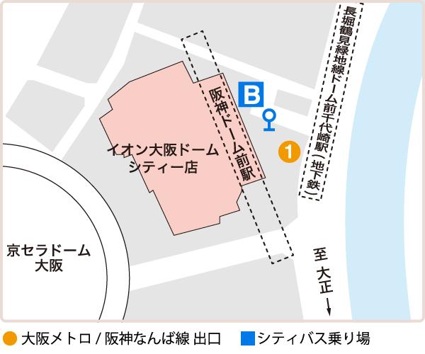 大阪メトロ「大正駅」阪神なんば線「ドーム前」バス停付近「大正駅」